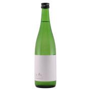 上喜元「be after」 純米大吟醸50酒 スペシャルブレンド 山形県酒田酒造 720ml