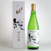 〆張鶴「純」純米吟醸720ml 新潟県宮尾酒造
