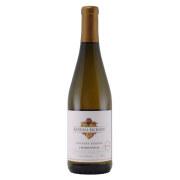 ヴィントナーズ・リザーヴ シャルドネ 2018 ケンダルジャクソン アメリカ カリフォルニア 白ワイン 750ml
