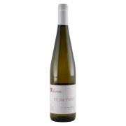リズリング・リンスキー 2018 ジョージ ・ウヘレク チェコ モラヴィア 白ワイン 750ml