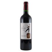 レ・ヴァンダンジュ セレクテッド・バイ・クリスチャン・ムエックス 2016 シャトー元詰 フランス ボルドー 赤ワイン 750ml