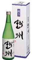禄乃越州純米大吟醸720ml 新潟県朝日酒造