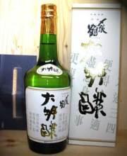 〆張鶴 金ラベル 大吟醸酒 限定酒 720ml