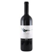 ダグロミス・バローロ 2016 ガヤ イタリア ピエモンテ 赤ワイン 750ml