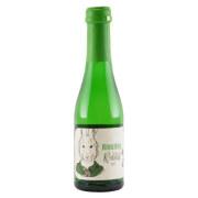 ラビット・スパークリング ブリュット シュロス・アラス ドイツ モーゼル 白ワイン 200ml