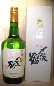 〆張鶴 銀ラベル 大吟醸酒 限定酒 720ml