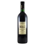 バニュルス ヴァン・ドゥ・ナチュール 1990 ジャン・ミッシェル フランス ラングドック 赤ワイン 750ml
