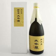群馬泉 特別秘蔵大吟醸 群馬県島岡酒造 720ml