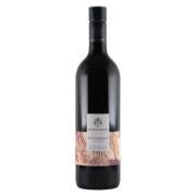 ブラウフレンキッシュ フォン・レーム 2017 ゲゼルマン オーストリア ブルゲンラント 赤ワイン 750ml