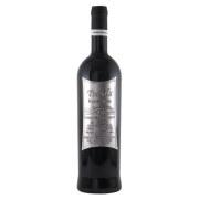トッサルス・エクスプレシオンズ 2016 グリフォイ・デクララ スペイン カタルーニャ スパークリング赤ワイン 750ml