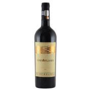 ヴァイン・イン・フレイム カベルネ・ソーヴィニヨン 2018 ブドゥレアスカ ルーマニア デアル・マーレ 赤ワイン 750ml
