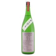 柳澤酒造トライアル 純米大吟醸 出品用酒あらばしり 群馬県柳澤酒造 1800ml