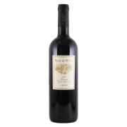 ピアン・ディ・ノヴァ 2017 イル・ボッロ イタリア トスカーナ 赤ワイン 750ml