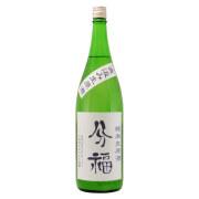 分福 純米酒 直汲み生原酒 群馬県分福酒造 1800ml