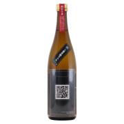 二度手間ラベル 純米吟醸 直汲み生酒 群馬県柳澤酒造 720ml
