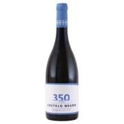 カステロ・ネグロ・アヴェッソ 2017 グアポス ワイン プロジェクト ポルトガル ヴィーニョ・ベルデ 白ワイン 750ml