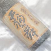 天狗舞古古酒大吟醸酒1800ml 石川県車多酒造