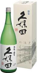 久保田「碧寿」純米大吟醸1800ml 新潟県朝日酒造