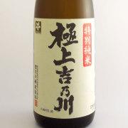 極上吉乃川 特別純米酒 新潟県吉乃川 1800ml