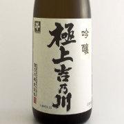 極上吉乃川 吟醸酒 新潟県吉乃川 1800ml
