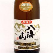 八海山本醸造 新潟県八海醸造 1800ml