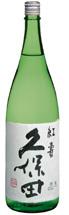 久保田「紅寿」特別純米酒1800ml 新潟県朝日酒造