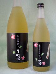 八海山の原酒で仕込んだ梅酒