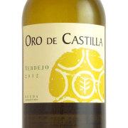 オロ・デ・カスティーリャ ベルデホ 2012 ヴィリャール スペイン ルエダ 白ワイン 750ml