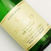 ソラリス信濃リースリング 2007 マンズワイン 日本 長野県 白ワイン 750ml