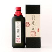 八海山「宜有千萬」粕取り焼酎 新潟県八海醸造 720ml