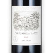 カリュアド・ド・ラフィット ラフィット・セカンド 2010 シャトー元詰 フランス ボルドー 赤ワイン 750ml