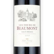 ル・トゥール・ド・ボーモン ブルジョワ級 2014 シャトー・ボーモン フランス ボルドー 赤ワイン 750ml