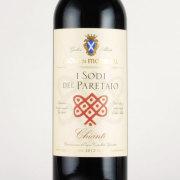 キャンティ・パレタイオ DOCG 2012 バッディア・ディ・モローナ イタリア トスカーナ 赤ワイン 750ml