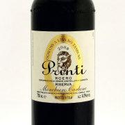 ロエロ・リゼルヴァ・プリンティー DOCG 2008 モンキエロ・カルボーネ イタリア ピエモンテ 赤ワイン 750ml