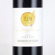 エレーナ・バルベーラ・ダルバ ラ・ルーナ 2014 アジエンダ・アグリコーラ・ロベルト・サロット イタリア ピエモンテ 赤ワイン 750ml