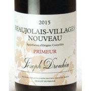 【新酒ヌーボ】ボージョレ・ヌーヴォ・ヴィラージュ 2015 ジョセフ・ドルーアン フランス ブルゴーニュ 新酒赤ワイン 750ml
