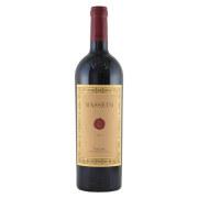 マッセート 2017 オルネライア イタリア トスカーナ 赤ワイン 750ml