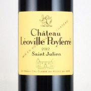 シャトー・レオヴィル・ポワフェレ 格付け第2級 2012 シャトー元詰 フランス ボルドー 赤ワイン 750ml