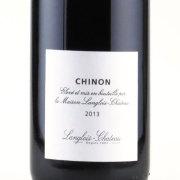 シノン 2012 ラングロワ・シャトー フランス ロワール 赤ワイン 750ml