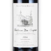 シャトー・デュ・ケール 1994 シャトー元詰 フランス ボルドー 赤ワイン 750ml