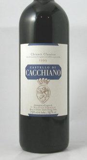 キャンティ・クラシコ・ミレニオレゼルバ1995カッキアーノ 750ml 赤ワイン