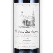シャトー・デュ・ケール 1995 シャトー元詰 フランス ボルドー 赤ワイン 750ml
