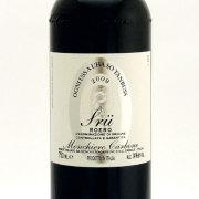 ロエロ「スルゥー」 DOCG 2009 モンキエロ・カルボーネ イタリア ピエモンテ 赤ワイン 750ml