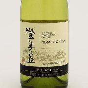登美の丘 甲州 2011 サントリー 日本 山梨県 白ワイン 720ml