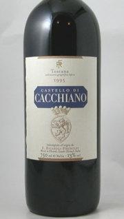 カッキアーノ「RF」VDT1995カッキアーノ 750ml 赤ワイン