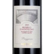 ブルネッロ・ディ・モンタルチーノ DOCG Trevigne 2010 サリクッティ イタリア トスカーナ 赤ワイン 750ml