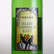 フロイデ ツェラー シュヴァルツェ・カッツ Q.b.A. 2014 クロスター醸造所 ドイツ モーゼル 白ワイン 750ml