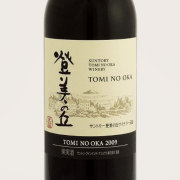 登美の丘 赤 2009 サントリー 日本 山梨県 赤ワイン 720ml