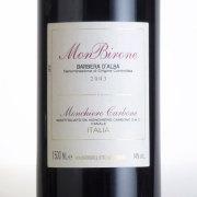 バルベラ・ダルヴァ モンビローネ 2003 モンキエロ・カルボーネ イタリア ピエモンテ 赤ワイン 1500ml