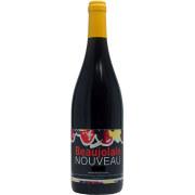 ボジョレ・ヌーヴォー 2021 コラン・ブリッセ ブルゴーニュ新酒赤ワイン
